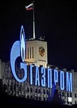 """""""Газпром"""" збільшив поставки газу на окупований Донбас"""