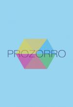 Завдяки Prozorro Укртрансгаз заощадить 2,26 млрд грн на купівлі газу