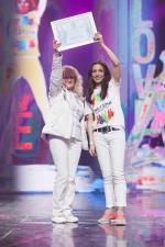 Офіційно новий рекорд України встановила наймасштабніша дитяча дискотека