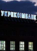 Укрексімбанк відсудив у компанії Ахметова 2,7 мільярда