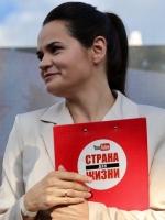 Тихановська подякувала Україні і планує поїздку в Київ