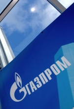 Суд заборонив Газпрому транспортувати більше газу по газопроводу Опал