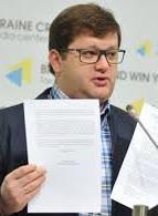 Зеленський позбавив Герасимова і Ар'єва дипломатичних рангів