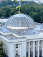 У Раді - дев'ять законопроєктів щодо прожиткового мінімуму