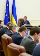 Уряд розірвав програму економічної співпраці з Росією