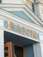 В 2019 році банки заробили втричі більше ніж роком раніше