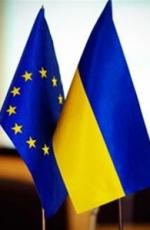 Саміт Україна-ЄС почався в Києві