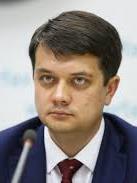 Разумков підписав закон про додаткові 2 мільярди для подолання наслідків повеней