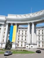 Україна надіслала Росії ще одну ноту протесту