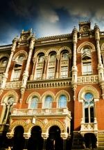 Економіка України скоротиться на 6% – НБУ