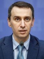МОЗ не вимагатиме продовжувати локдаун після 25 січня - Ляшко