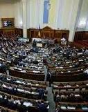 Рада знову не відкликала проект про антикорупційний суд