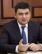 Гройсман дав Укроборонпрому 10 днів – почати аудит