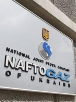 """Нафтогаз"" продаватиме газ бюджетникам майже по 17 гривень"