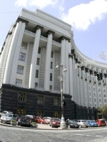 Уряд хоче скасувати документ про згоду на обробку персональних даних