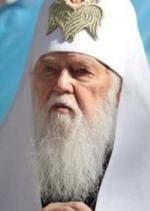Вселенський патріархат зняв анафему з Філарета