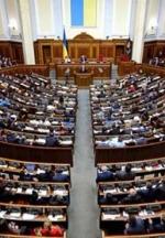 Раді пропонують призначити інавгурацію Зеленського на 19 травня