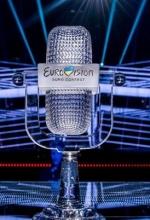 Завершили будівництво сцени для Євробачення