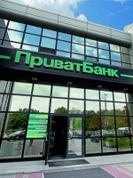 Приватбанк з 1 липня запускає іпотеку під 9,99% річних