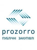 ProZorro встановила рекорд зекономлених коштів - 76 мільярдів