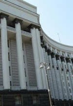 Кабмін пропонує Раді скоротити видатки бюджету через коронавірус
