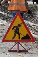 На балансі Укравтодору з 1 січня залишиться лише 50 тисяч км доріг