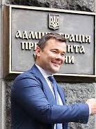 Богдан пояснив, чому вибори за відкритими списками поки неможливі (відео)