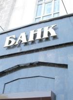 Українські банки винні іноземним кредиторам 6 мільярдів доларів