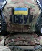 Контррозвідка СБУ викрила агента російських спецслужб