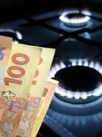Комісія з тарифів пояснила, навіщо розділили платіжки за газ