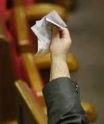 НАЗК розподілило держфінансування між політичними партіями