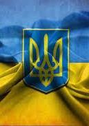 Історія еволюції державного прапора України (інфографіка)