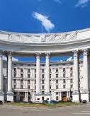 """МЗС України вимагає від Росії негайно припинити """"паспортну агресію"""""""