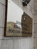 МЗС Росії: В Україні хочуть витіснити російськомовні ЗМІ