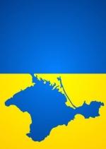 В окупованому Криму пропонують переглянути право власності на землю