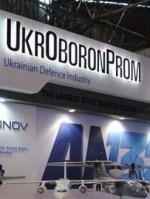 """""""Укроборонпром"""" потребує 100 млн доларів із бюджету"""