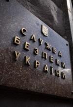 """СБУ вимагає судити """"вагнерівців"""", які воювали на Донбасі"""