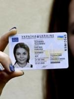"""В Україні планують скасувати """"класичну прописку"""""""