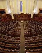 Дострокові вибори Ради: дві можливі дати - 21 та 28 липня