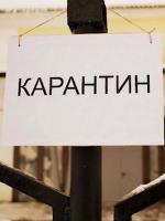 """Влада Франківська проголосувала за відкриття шкіл попри """"червону"""" зону"""