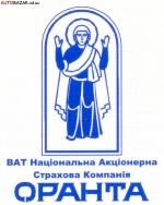 """Інтерпол оголосив у розшук екс-керівників СК """"Оранта"""""""