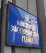 Мзс україни реорганізує мережу
