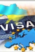 ЄС опублікував рішенняі та визначив дату початку безвізових поїздок