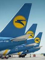 МАУ скасовує регулярні рейси до 24 квітня включно