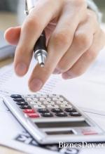 Мінсоцполітики заявила про 1,1 мільярда компенсацій користувачам субсидій
