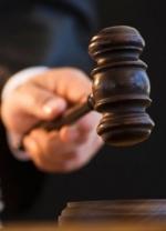Відзавтра набуває чинності закон про Антикорупційний суд