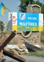 Українські військові зайняли нові позиції у Мар'їнці - ЗМІ