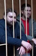 Росія повинна негайно звільнити захоплених українських моряків - ООН