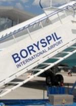 """Під'їзну дорогу до аеропорту """"Бориспіль"""" ремонтують"""