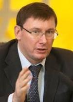 """Луценко вважає суд по держзраді Януковича """"новим стандартом"""""""